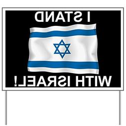 CafePress - I Stand with Israel 3 Yard Sign - Yard Sign, Vin