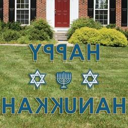 Big Dot of Happiness Happy Hanukkah - Yard Sign Outdoor Lawn