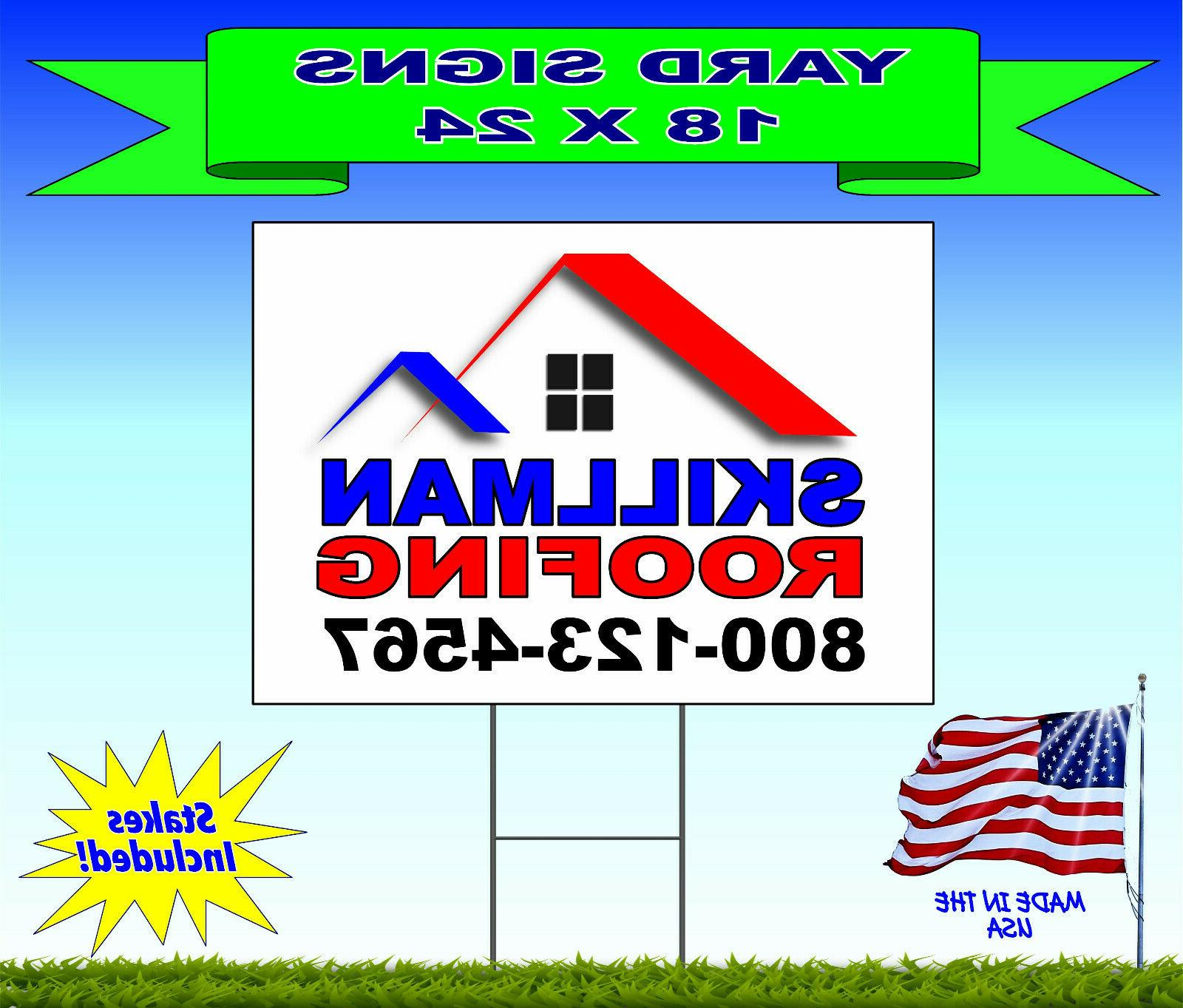 10 - 18x24 Yard Signs - Full - 2 Sided Included!