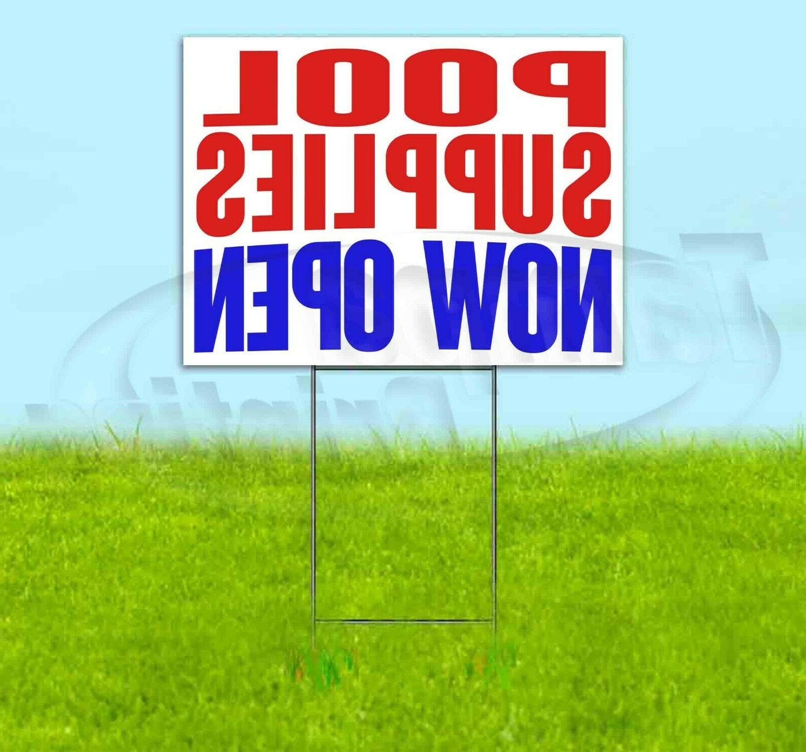pool supplies now open yard sign corrugated