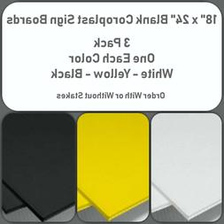 """Yard Sign Boards Blanks 18"""" x 24"""" 3 Pack-Assorted Colors-Fre"""